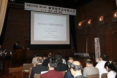 増田氏の基調講演